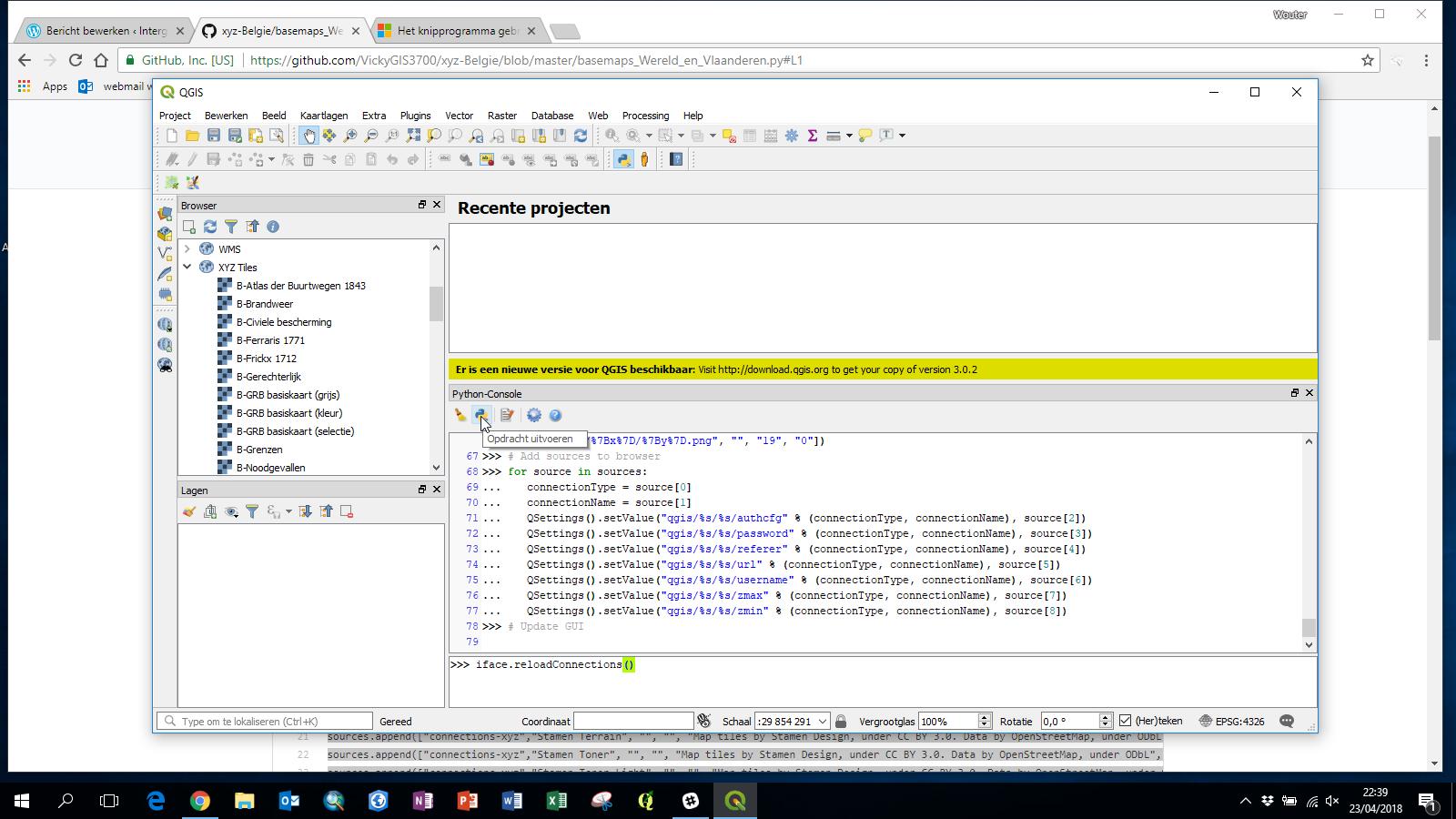 QGIS script3